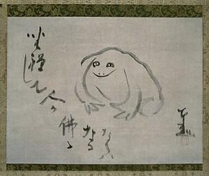 Rana_budista